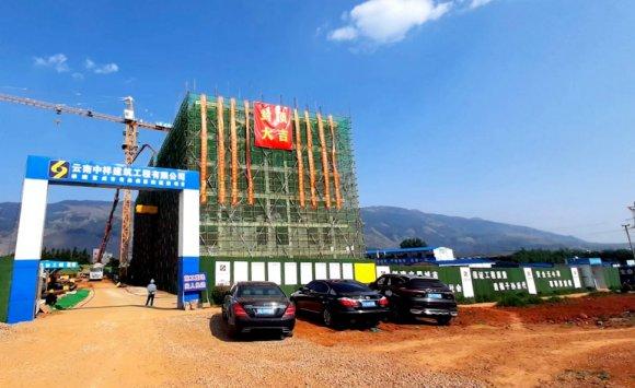宣威市传染病医院主体结构顺利封顶
