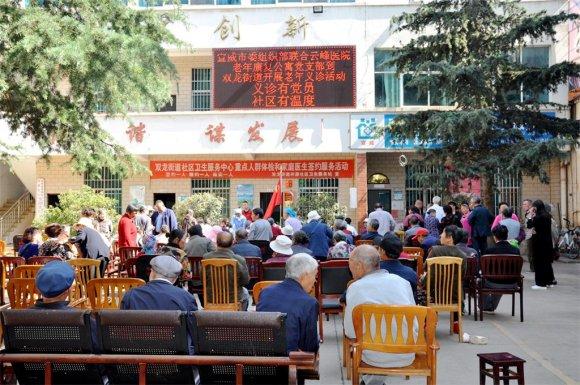 宣威双龙街道:健康服务进社区 256名老年人参加义诊