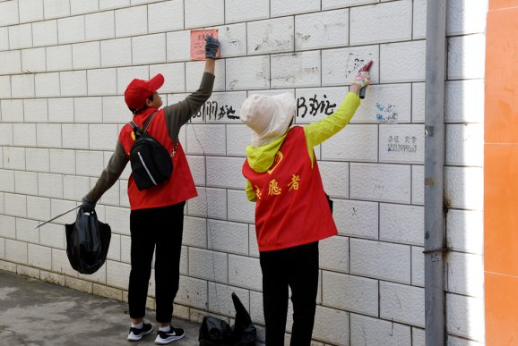 """宣威市西宁街道:清理 """"牛皮癣"""" 助力文明城市创建"""
