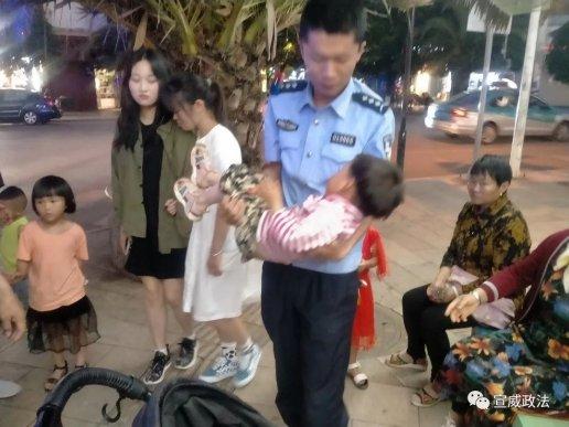 宣威西宁派出所民警及时帮助走失儿童找到家人
