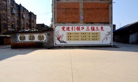 """宣威宛水街道:""""三强三变""""抓引领 老旧小区华丽蜕"""