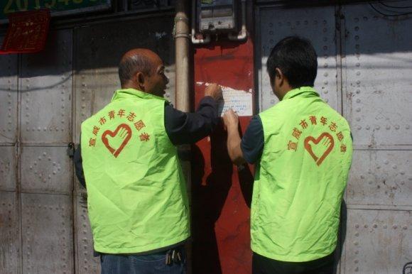 """宣威市东山镇:清除""""牛皮癣"""",为环境整治做""""减"""