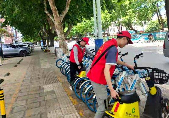 宣威丰华街道开展共享单车专项整治