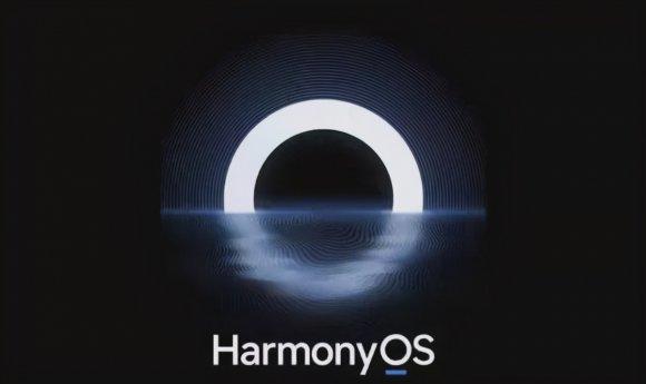 华为和荣耀一批机型提速适配鸿蒙OS2.0