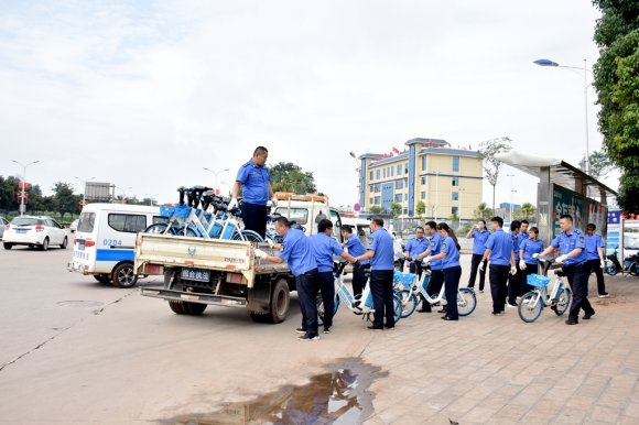 宣威市集中整治共享单车