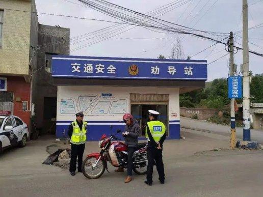 宣威公安交警依托劝导站助推农村地