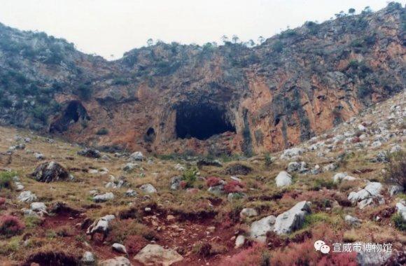法窝岩洞遗址