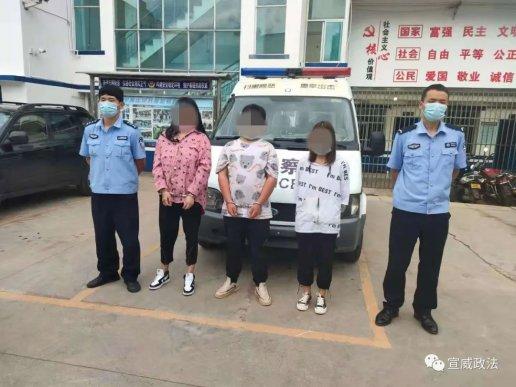 宣威3青年没钱过生日冒险抢劫终被抓