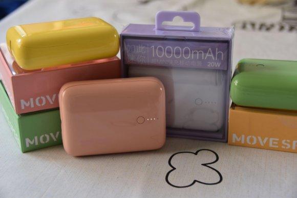 移速mini充电宝,颜值和安全双兼顾