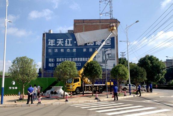 宣威拆除墙体立面喷绘违法违规广告