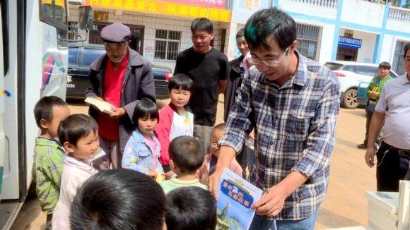 爱心单位捐赠图书1000册 助力洽坡村文化振兴