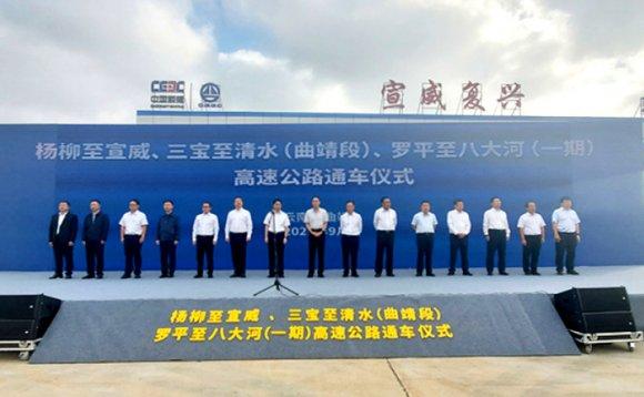 杨宣高速公路正式建成 将于10月1日