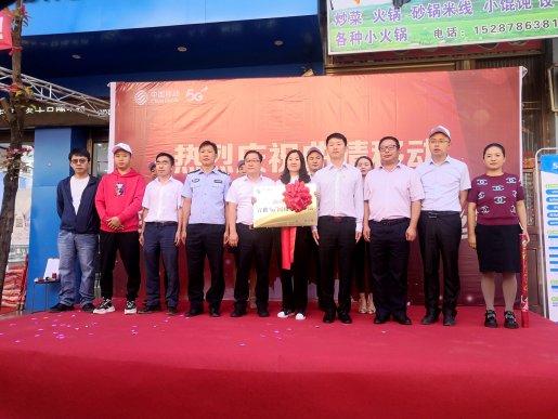 宣威市首个乡镇移动5G基站开通