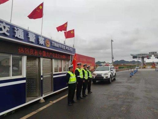 宣威公安交警全力加强辖区入省、入